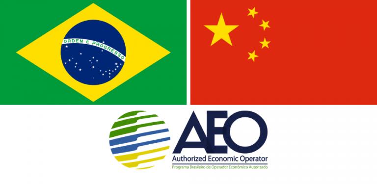 Receita Federal assina Acordo de Reconhecimento Mútuo entre os Programa OEA do Brasil e China (2)